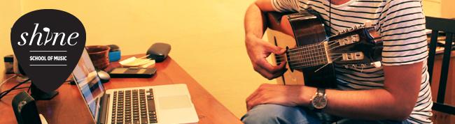 online guitar lesson1